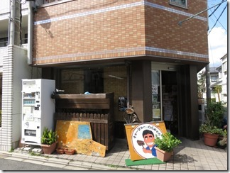 nikunosakata-ra-men (34)