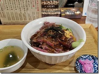 nikuzaemon (8)