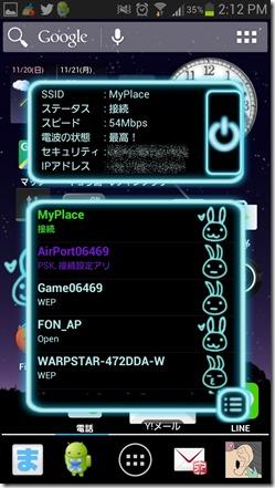 noriae-WiFi (2)