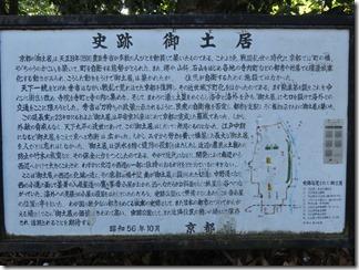 odoi-takagamine-minami (14)