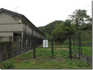 odoi-takagaminekyuudoityou2 (7)