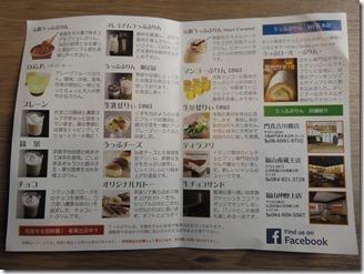 oeuf-pudding (8)