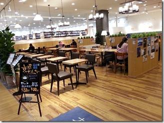 ogaki-books-cafe (3)