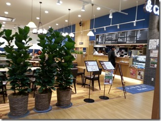 ogaki-books-cafe (4)