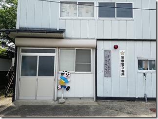 okisima-biwako (55)