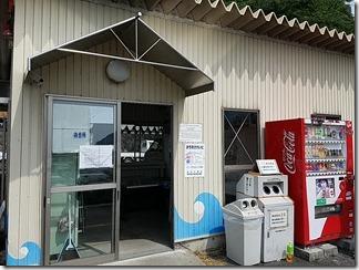 okisima-biwako (73)