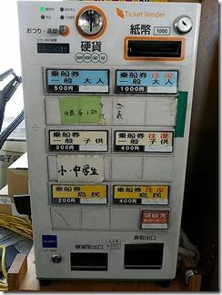okisima-biwako (8)