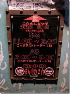 okonomi-asoko (3)