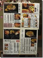 okonomiyakiamon.jpg (2)