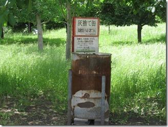 oosakafueiyamadaikekouen (9)