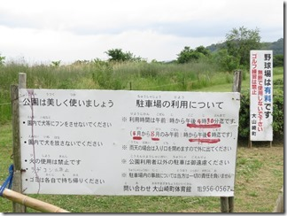 ooyamazaki-katuragawakasennsi (75)