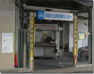 ooyamazaki-katuragawakasennsi (8-1)