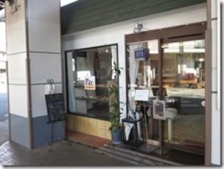 ooyamazaki-tennouzan (3)