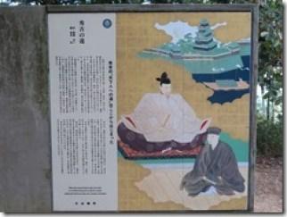 ooyamazaki-tennouzan (47)