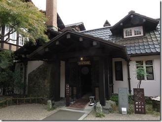 oyamazaki-Museum(33)