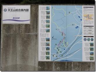 oyamazaki-Museum(8)