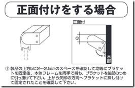 rollscreen (9)