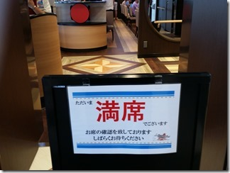 sanfurawa-2018-08-12jpg (4)