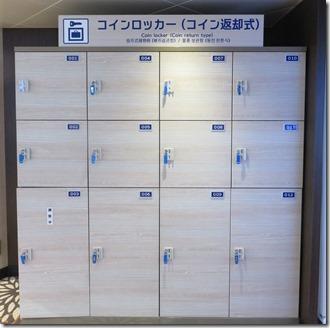 sanfurawaa-2018-08-07 (23)