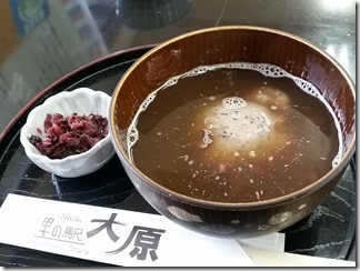 satonoeki-syunsaiitiba-hanamurasaki (11)