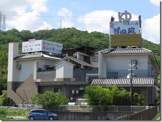 settukyou-keikokuko-su (10)