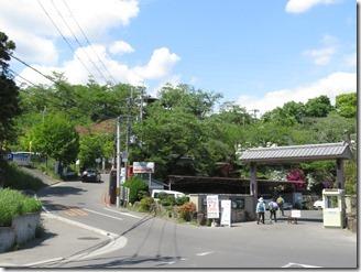 settukyou-keikokuko-su (13)