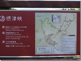 settukyou-keikokuko-su (24)