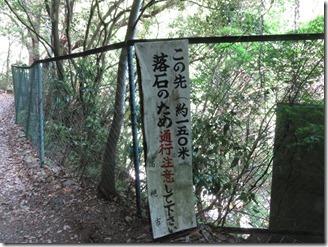 settukyou-keikokuko-su (33)