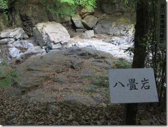 settukyou-keikokuko-su (40)