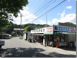 settukyou-keikokuko-su (53)