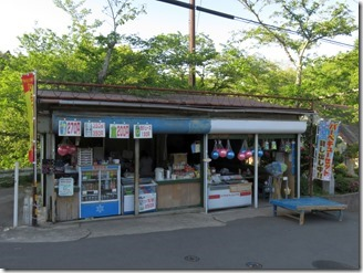 settukyou-tyuufukusizannrinnko-su (3)
