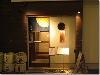 shukura-kyoto-pontotyou (17)