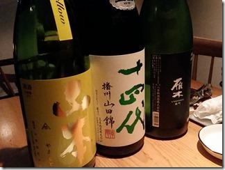 shukura-kyoto-pontotyou (1)