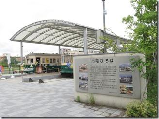 sidenhiroba (1)