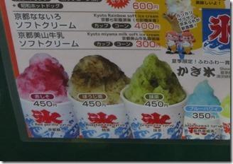 sidenhiroba (3)