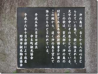 siga-ba-bekyu-basyo (6)