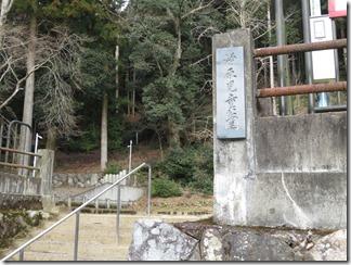sizuharajinjya-sizuharajidoukouen (18)