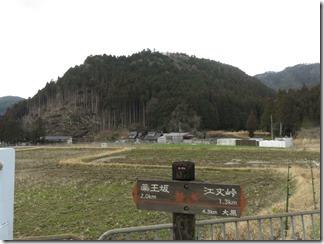 sizuharajyouato-sizuharasyougakkou (107)