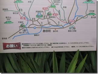 sizuharajyouato-sizuharasyougakkou (111)