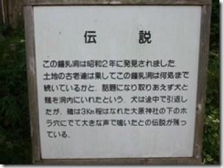 sizusisyounyuudou (24)