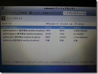 softupdate(8)