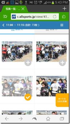 sports-photo (1)