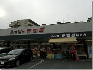 sueyamakutuwaikesizennkouen (1)