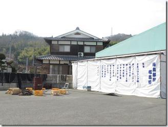 sumou-fujisimabeya (10)