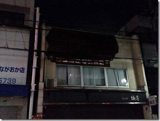taifuu21gou-2018-09-04 (39)