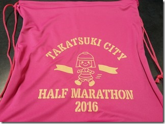 takatuki-marathon (44)