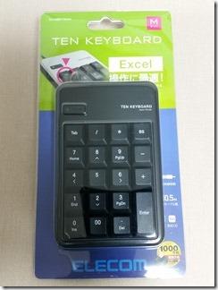 ten-Keyboard (1)