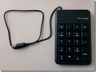 ten-Keyboard (5)