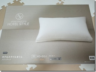 the-hotel-pillows (1)