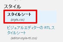 title-yohaku5